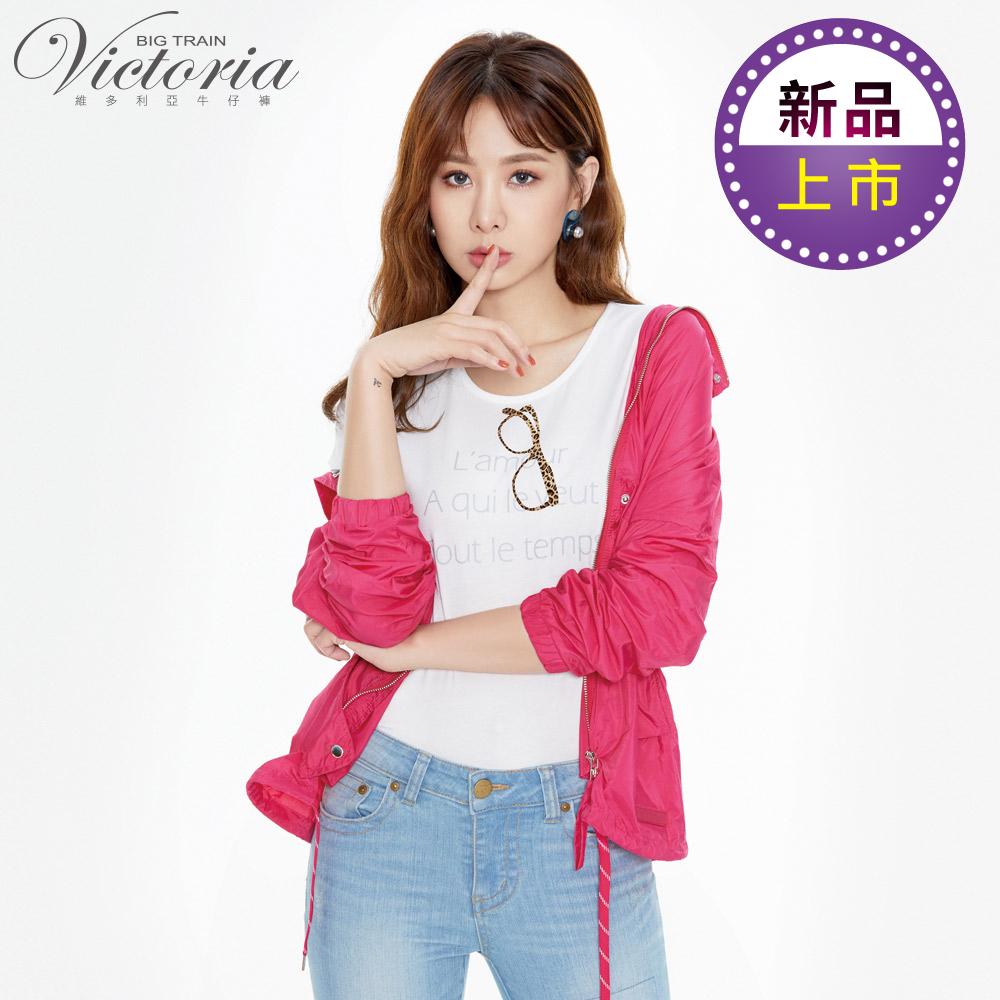 Victoria隱藏帽抗UV休閒防風外套-女-粉桔