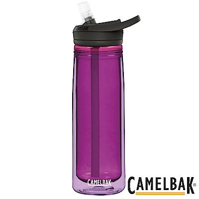 《CAMELBAK》多水雙層隔溫吸管水瓶 璀璨紫 600ml(CB1646501060)