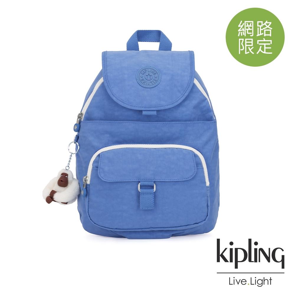 Kipling 晴空蔚藍前扣多隔層後背包-QUEENIE