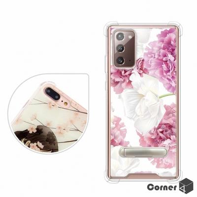 Corner4 Samsung Galaxy Note 20 四角防摔立架手機殼-薔薇
