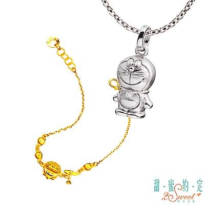 甜蜜約定 Doraemon 真性情哆啦A夢純銀墜子+竹蜻蜓黃金手鍊