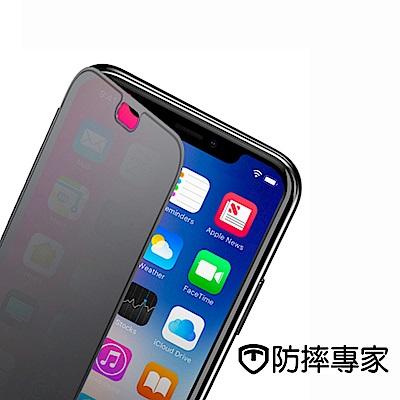 防摔專家 iPhone Xs 超隱蔽免翻蓋透視側翻皮套(5.8吋/黑)