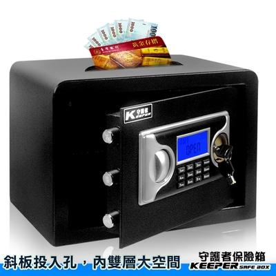 【守護者保險箱】25LAT-D2投入型保險箱雙層大空間密碼保險櫃黑色