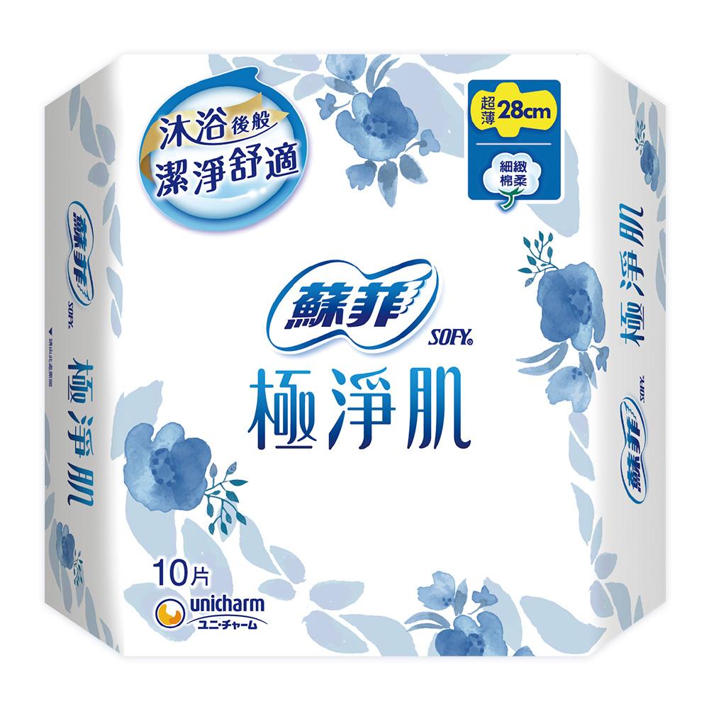 蘇菲 極淨肌超薄潔翼夜用(28cm)(10片x3包)