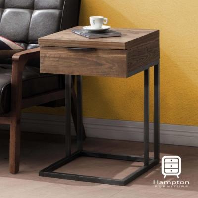 漢妮Hampton錫德系列單抽小邊桌-40*39.5*60 cm