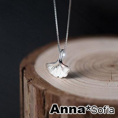 【3件5折】AnnaSofia 葉脈紋銀杏單葉 925純銀鎖骨鍊項鍊(銀系)