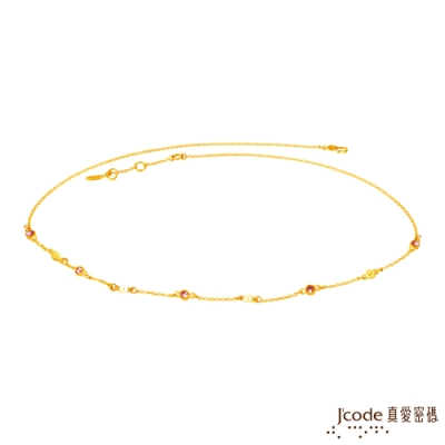 (無卡分期6期)J code真愛密碼 心願黃金項鍊