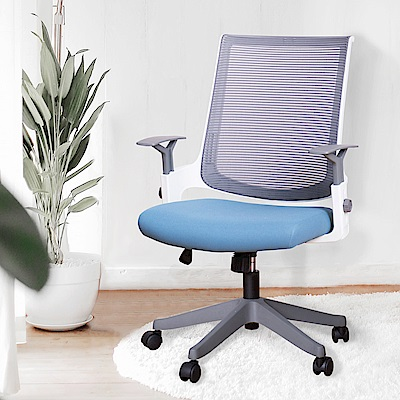 AS-泰倫斯辦公椅-64x64x103cm(兩色可選)