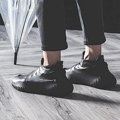 【時時樂】 Y.A.S 美鞋神器 - 熱銷商品均一價