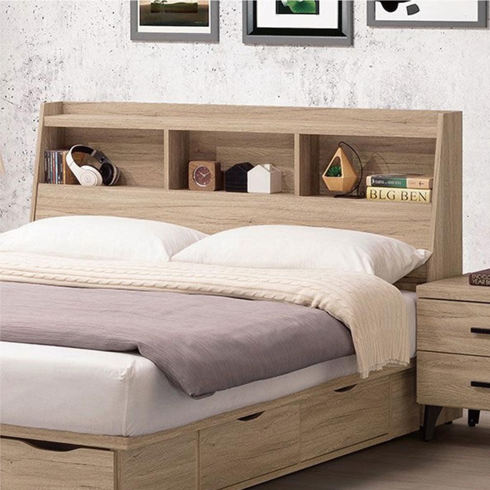 文創集 魯穆德   現代5尺雙人收納床頭箱(不含床底+不含床墊)-151.5x23x102.5cm免組