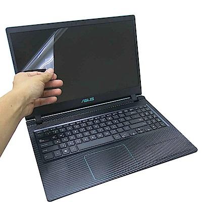 EZstick ASUS A560 UD 專用 螢幕保護貼