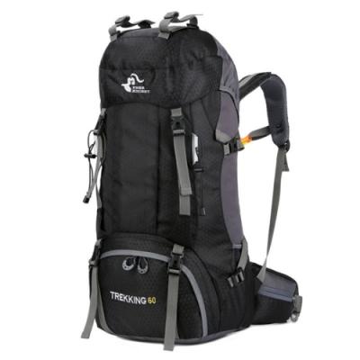PUSH!戶外休閒用品雙肩60L背包自助行旅行背包登山包(送防雨罩)U65
