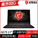 MSI 微星 GE75 10SF 17.3吋電競筆電 (i7-10875H八核心/RTX2070 8G獨顯/16G+16G/512G PCIe SSD+1TB/Win10 Pro/特仕版) product thumbnail 1