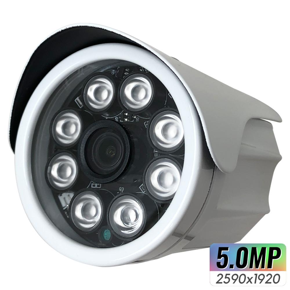 奇巧 四合一AHD 5MP SONY 500萬畫素8陣列紅外燈監視器攝影機