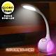 GLOBO 燈的專家 58278 幻彩智慧魔球盤LED檯燈 product thumbnail 1