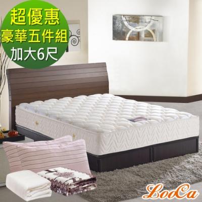 (Yahoo優惠組)加大6尺-LooCa小資天絲獨立筒床墊