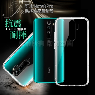 Xmart for 紅米 Note 8 Pro 加強四角防護防摔空壓氣墊殼