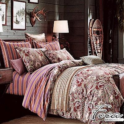 FOCA莫霓思-單人-100%精梳純棉三件式兩用被床包組