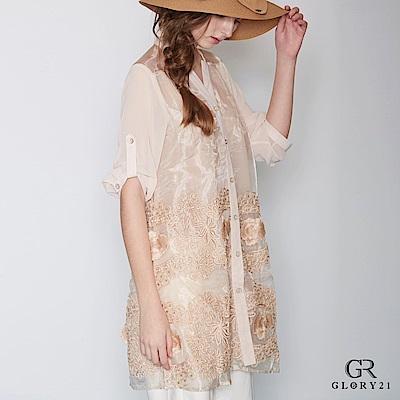 GLORY21 立體刺繡長版襯衫外套-杏色