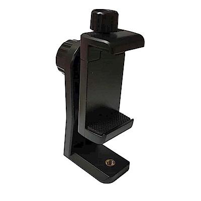360度旋轉萬用加大手機夾 可組合拆裝手機固定架(適用自拍桿 三腳架)