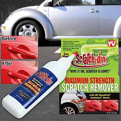2入組 超強汽車刮痕修補劑 磨砂膏 修復痕跡 汽車 美容 保養 除痕補漆