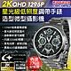CHICHIAU 奇巧 2K 1296P 星光級低照度金屬鋼帶手錶造型微型針孔攝影機/影音記錄器 (32G) product thumbnail 1