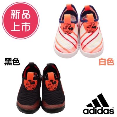 新品任選★Adidas童鞋 迪士尼聯名款 FUSE601粉/SE602黑(寶寶段)