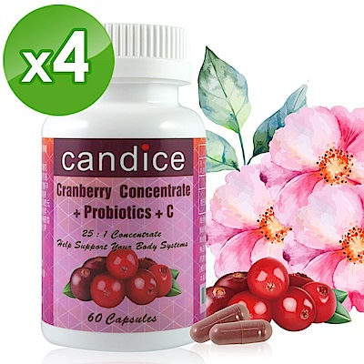 【Candice】康迪斯天然蔓越莓+益生菌膠囊 (60顆*4瓶)