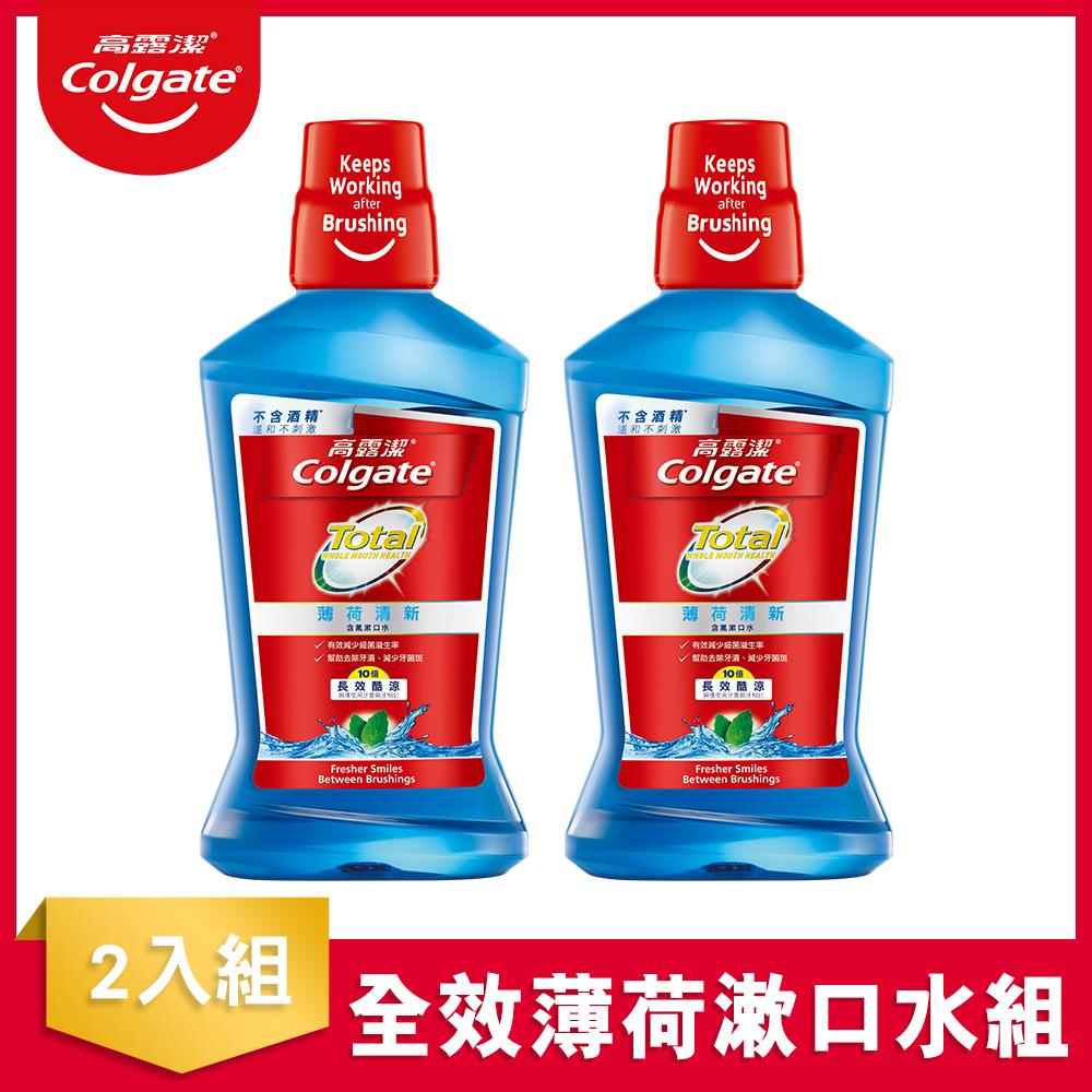 高露潔 全效薄荷清新漱口水500ml(2入)