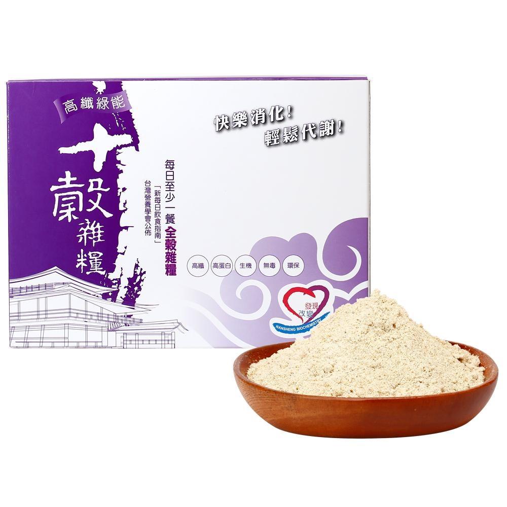 【南生生技】十穀雜糧 (1400g/包)