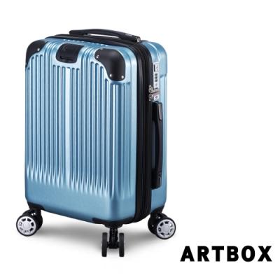 【ARTBOX】交織藍調 18吋避震輪附杯架可加大登機箱(冰藍色)