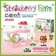 JOLLY - 鼠鼠的夢想家-草莓農莊-JP229(小鼠/倉鼠籠) product thumbnail 1