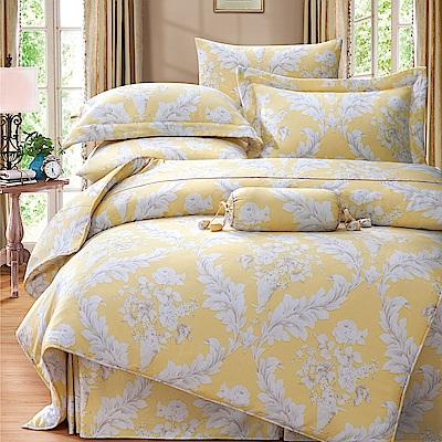 Saint Rose 夏之妍 加大100%純天絲兩用被套床罩八件組
