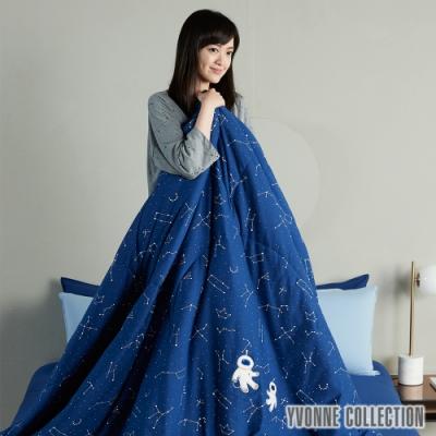 YVONNE COLLECTION 星空單人四季被(5x7呎)-藍