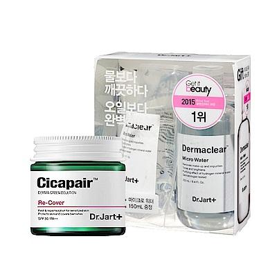 Dr.Jart+老虎草呼呼柔膚潤色霜50ML+ 活性水分子保濕礦泉卸妝水限量加大組