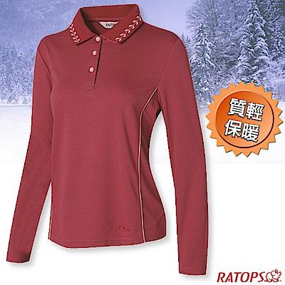 瑞多仕 女 Thermolite 素面長袖保暖POLO衫_DB6037 鮮莓紅/白芽