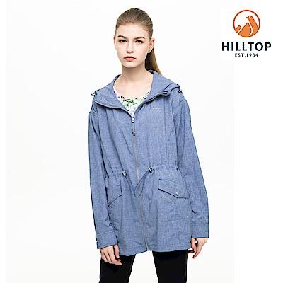 【hilltop山頂鳥】女款輕量.超潑水抗UV外套S02FC2幕光藍