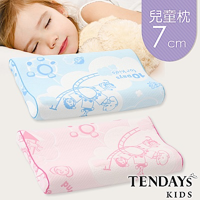【TENDAYs】兒童健康枕(7cm記憶枕 兩色可選)-買加贈