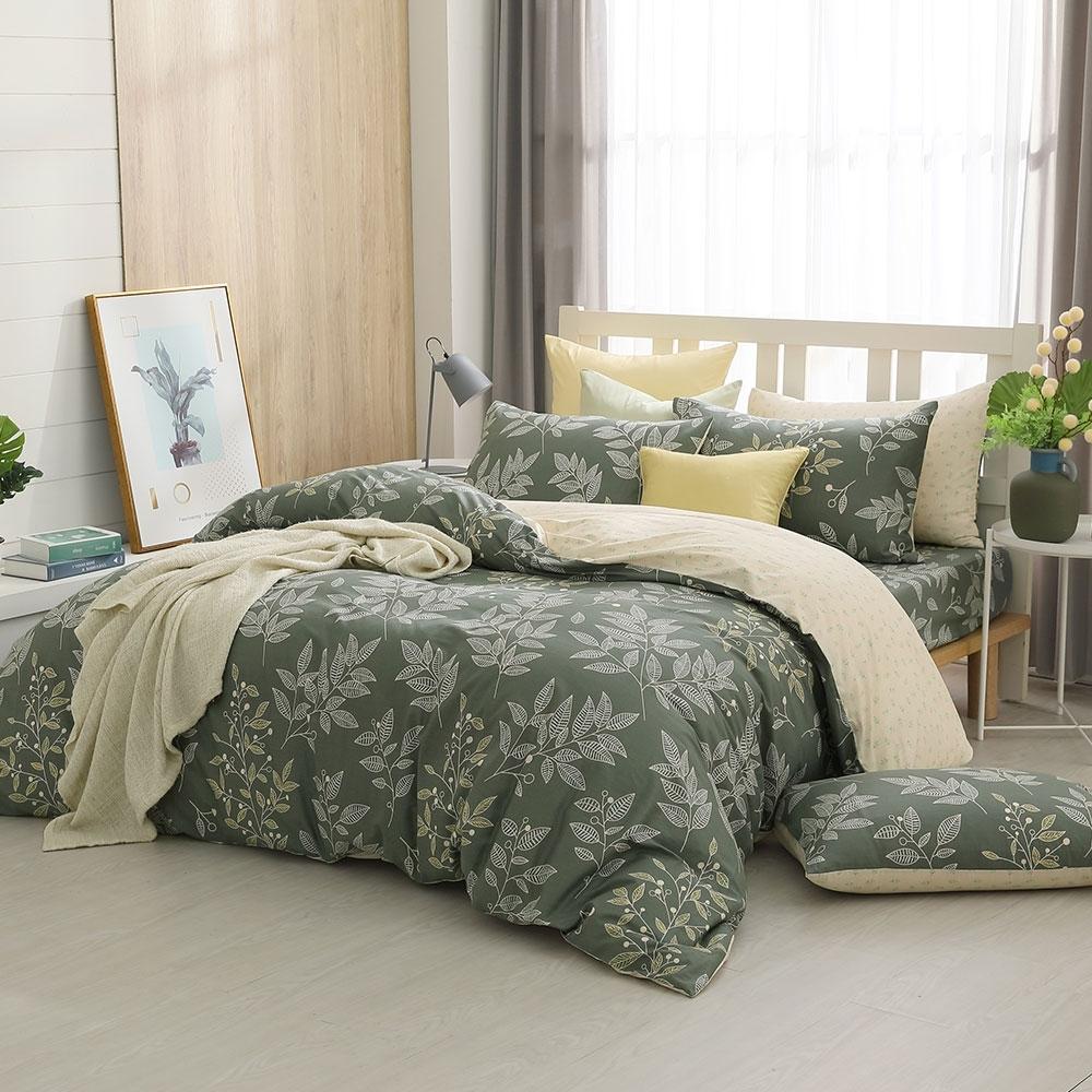 鴻宇 100%精梳棉 莫凡比 雙人特大四件式兩用被套床包組