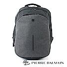 PB 皮爾帕門-簡約大開口電腦後背包-後背系列
