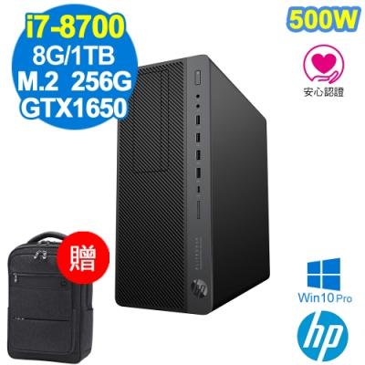 HP 800G4 WS i7-8700/8GB/M.2-256G+1TB/GTX1650