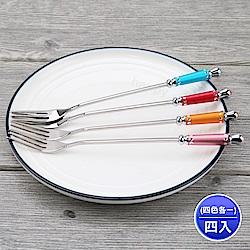 王樣韓式水果叉(四入組)不銹鋼水果叉(四色各一)