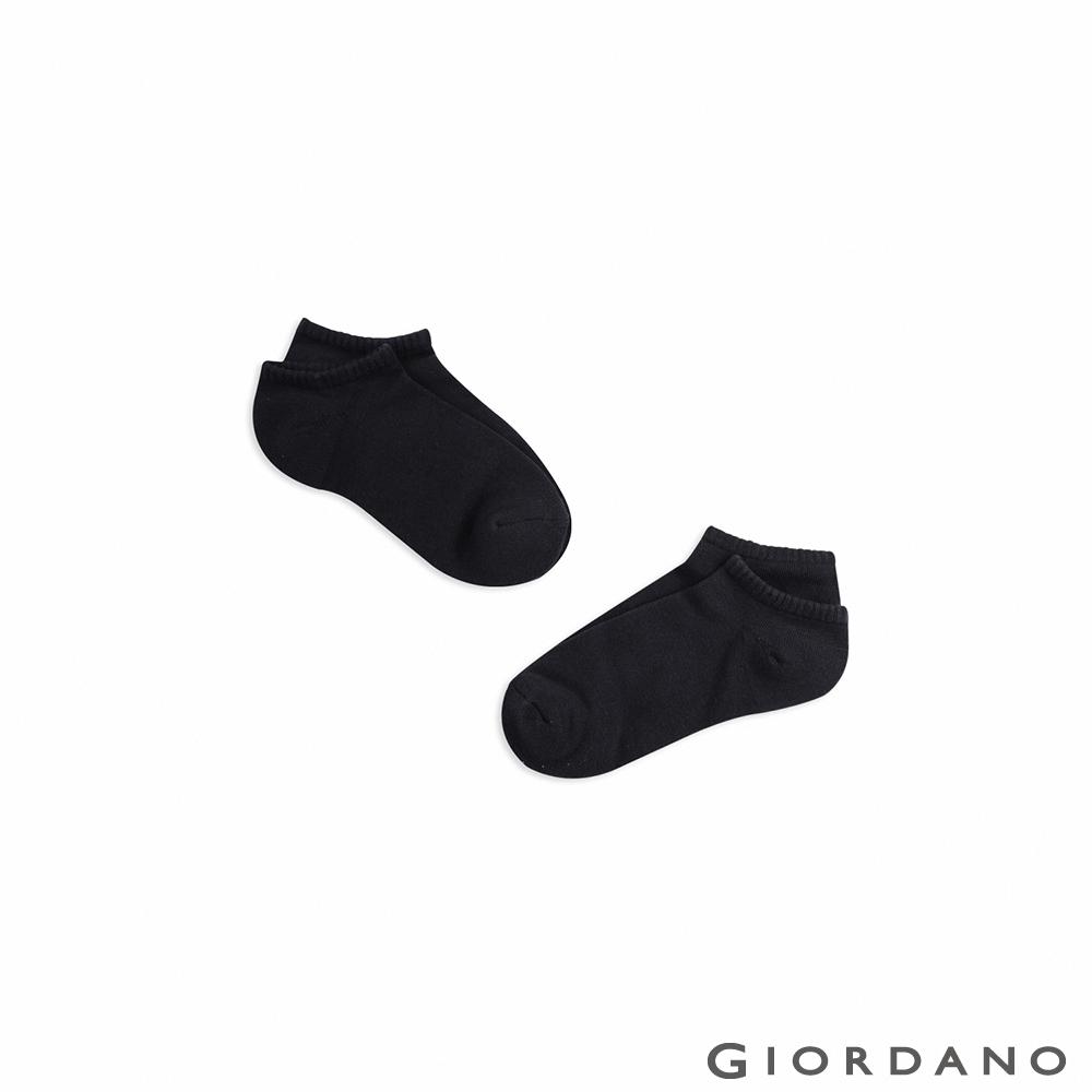GIORDANO 中性款多色舒適彈力短襪 (2雙入)-04 經典黑