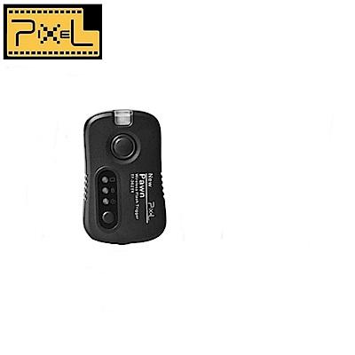 Pixel品色Pawn無線引閃器Pawn發射器Trigger TF-361