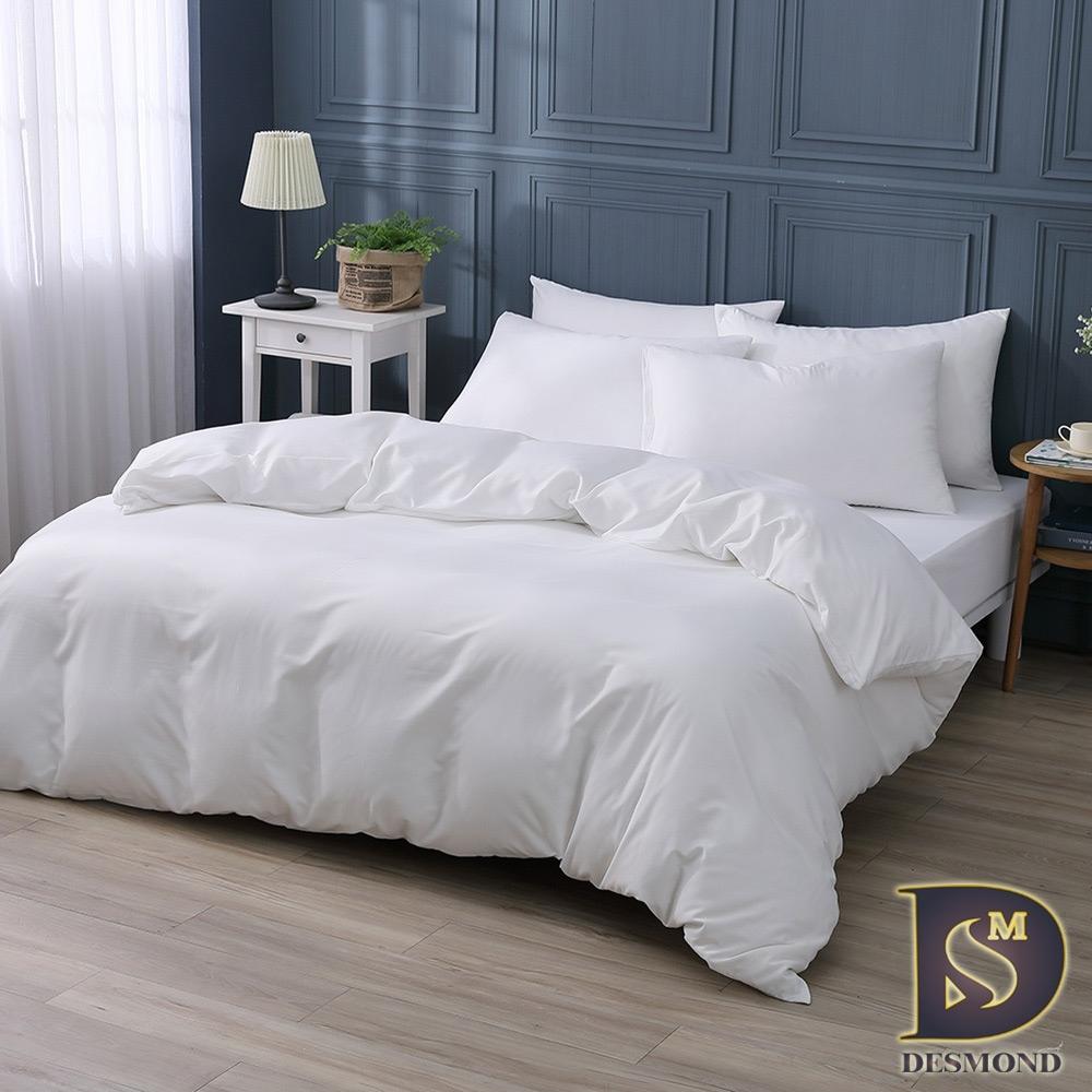 岱思夢 台灣製 柔絲棉 素色涼被床包組 純淨白 單人 雙人 加大 均一價 (純淨白)