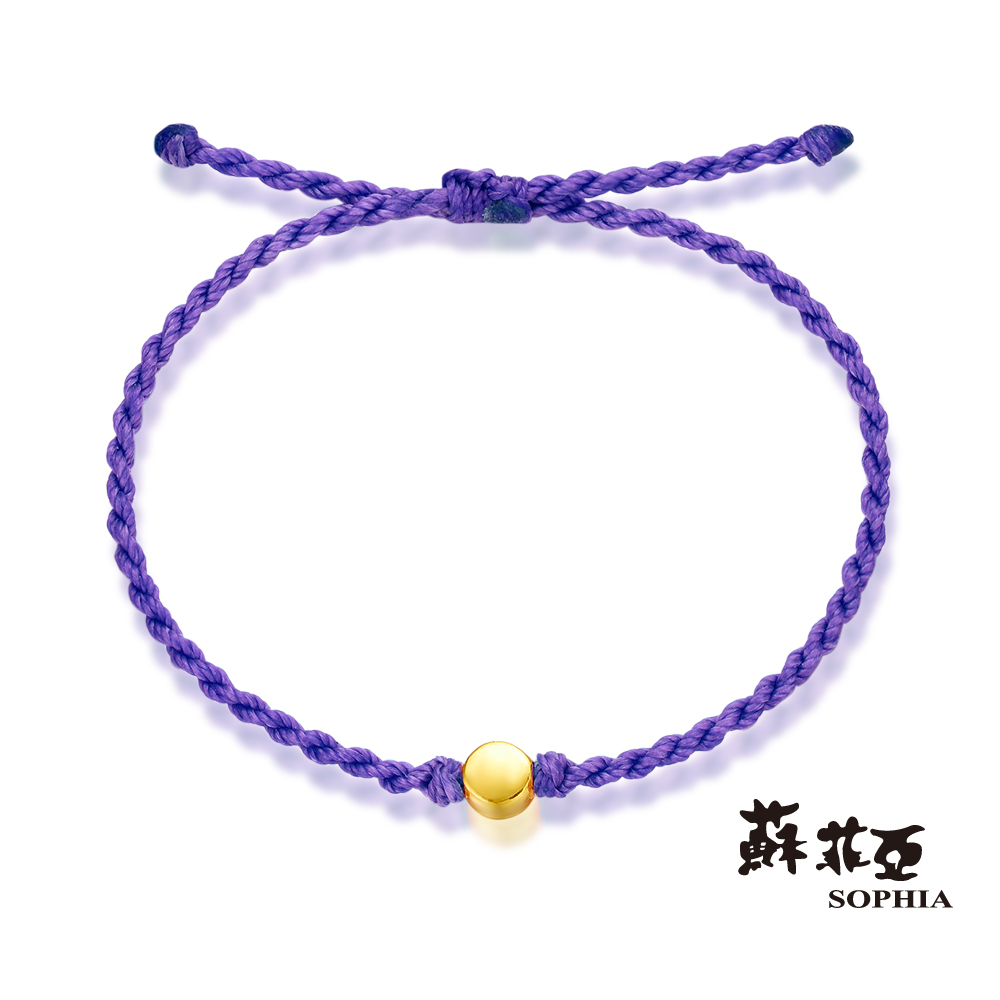 蘇菲亞SOPHIA - G LOVER系列光點I黃金手環(紫)
