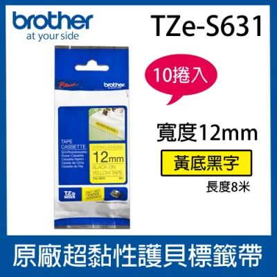 【10入組】Brother TZe-S631 超黏性護貝標籤帶 ( 12mm 黃底黑字 )