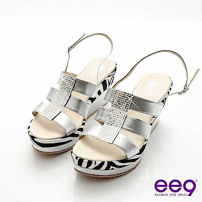 ee9 狂歡派對~動物紋拼接金屬羊皮水鑽楔型涼鞋~時尚銀