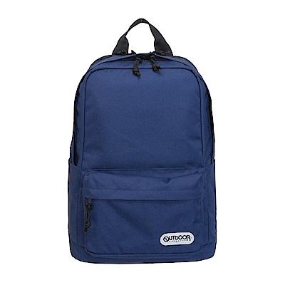 極簡生活3.0-15.6吋後背包-深藍 OD281100NY