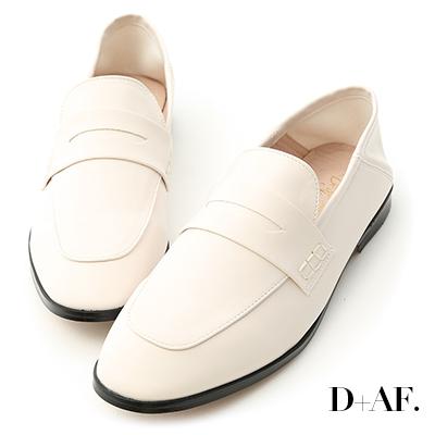 D+AF 百搭主角.經典款後踩式二穿樂福鞋*米白
